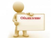 Режим работы школы с 30.04.2018 по 09.05.2018