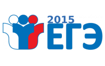 Результаты ЕГЭ-2015