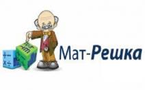 Мат-Решка