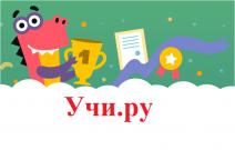 Участие учеников начальной школы в основном туре   « Майской Дино – олимпиады» по математике