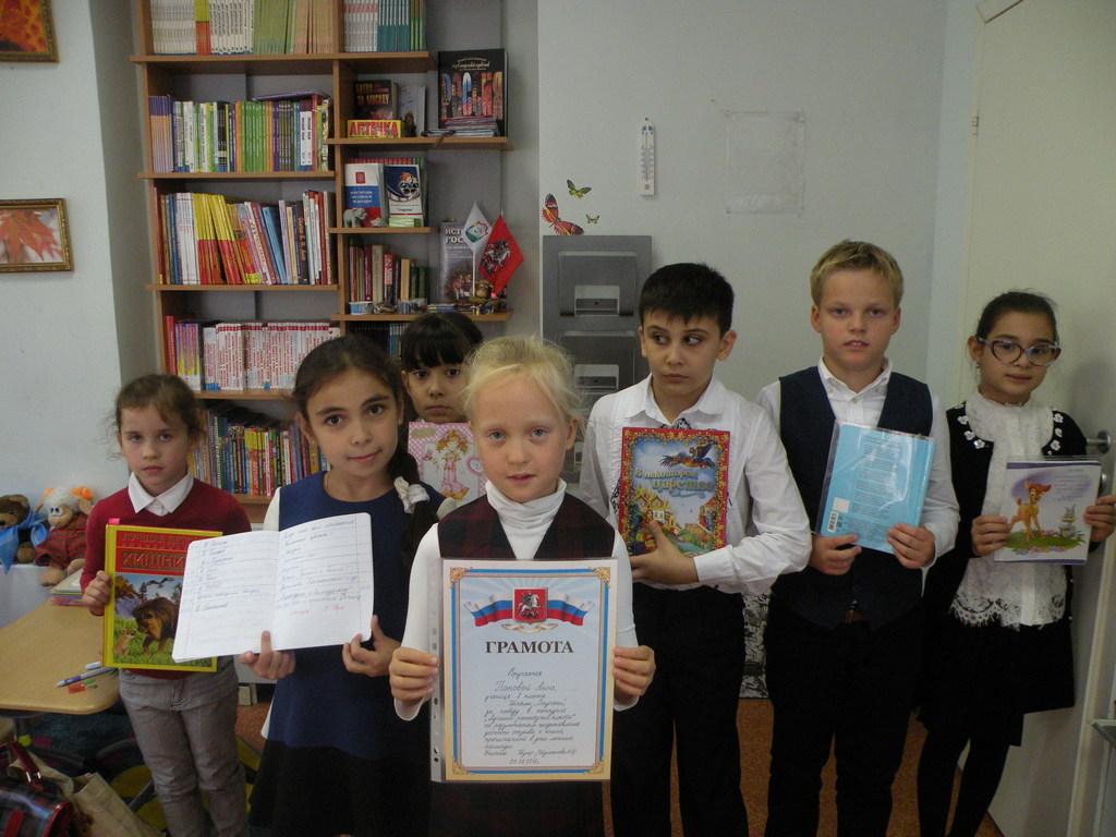 Проведение конкурса лучший читатель