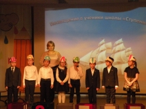 21 октября состоялось торжественное событие – Посвящение первоклассников в ученики.