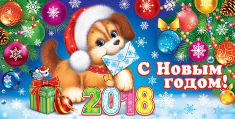 новогодняя-открытка
