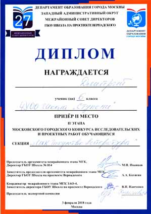 Дмитрий--300