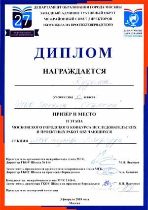 Кузьма--300