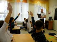 Классный час в начальной школе по правилам пожарной безопасности