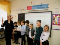 Игра «Умники и умницы» в начальной школе