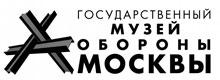 Экскурсия в Государственный музей обороны Москвы