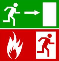 Учебная тренировка эвакуации на случай пожара