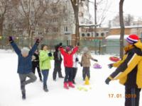 Праздник «Зимние забавы» в начальной школе