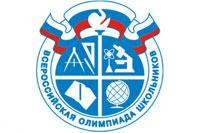 Учащиеся школы – успешно выступили на муниципальном этапе Всероссийской олимпиады школьников