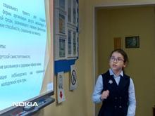 """Защита проектов в школе """"Ступени"""""""