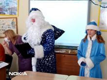 Новогоднее поздравление в 10 классе