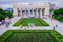 Экскурсия в парк Горького